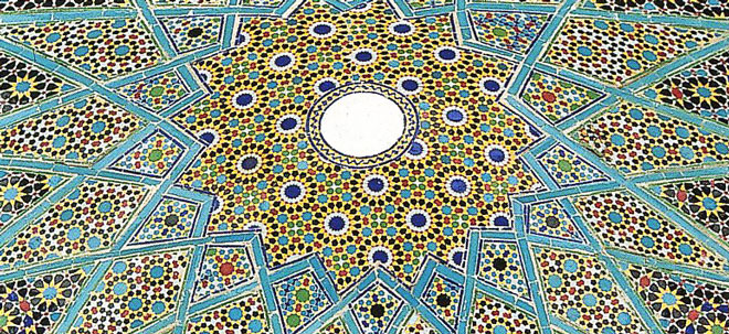 Shiraz-dome-ceiling-tiles-img1634
